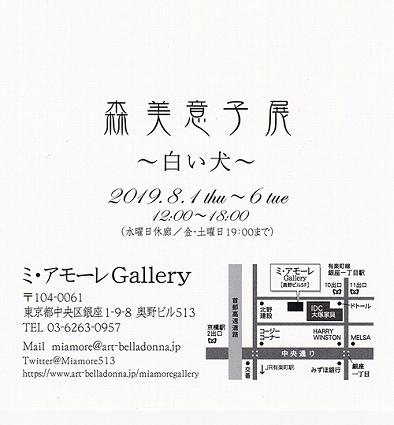 s-f0170352_10475005.jpg