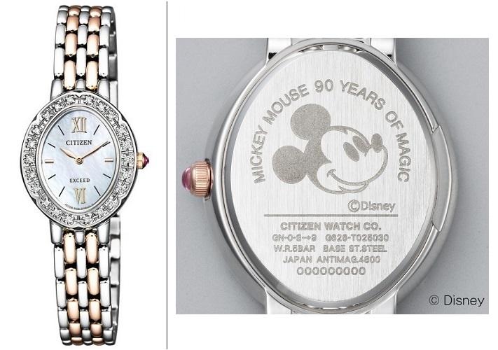 シチズンのミッキーマウス90周年エクシード プレシャス(EG7035-58W)