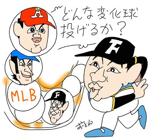 18-12-05金子ブログ