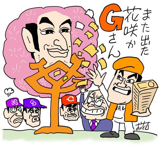 18-12-07岩隈ブログ