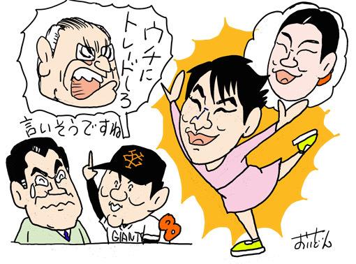 12-11kihiaぶろぐ