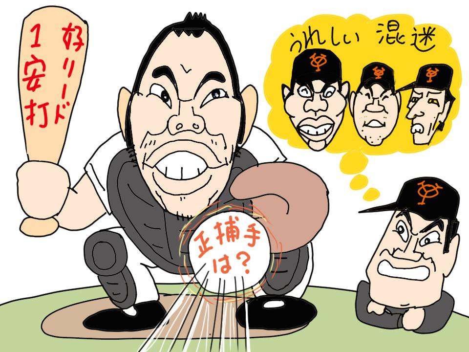 960-720-アニメ阿部
