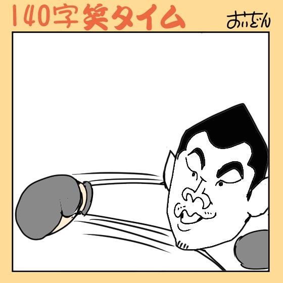ioka2.jpg