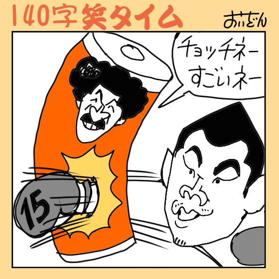 ioka4.jpg