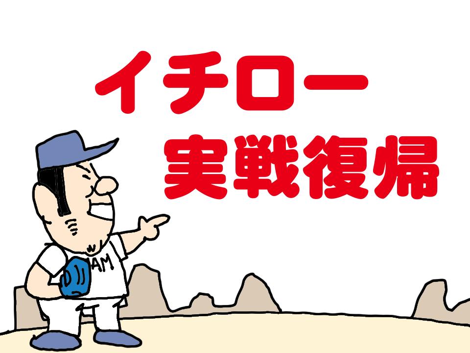 itiroo00.jpg