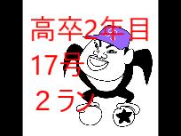 murakami17thHR.png