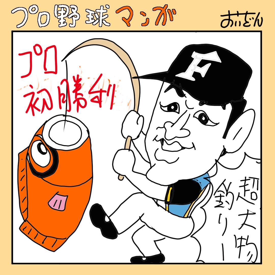 yosidakousei190612c.jpg