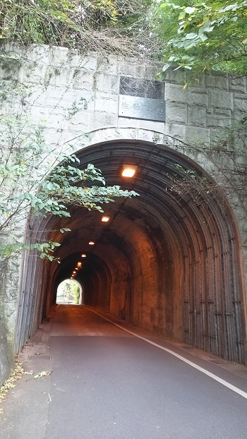 佐助の隧道