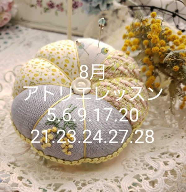 08018atl1.jpg