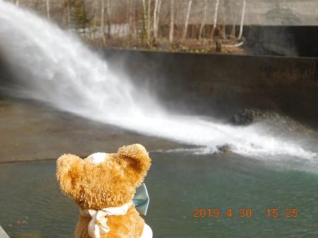 DSCN1544金山ダム (6)
