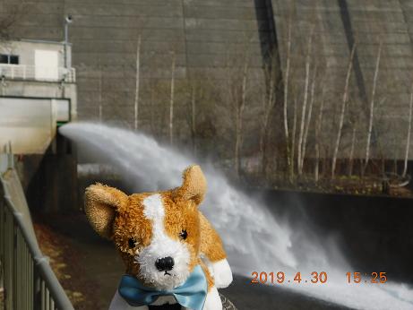 DSCN1544金山ダム (4)