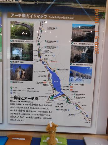 DSCN1589ひがし大雪記念館 (15)
