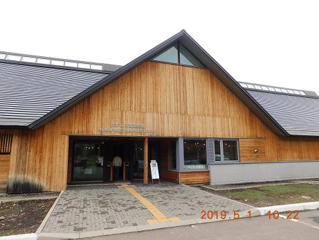 DSCN1589ひがし大雪記念館 (20)