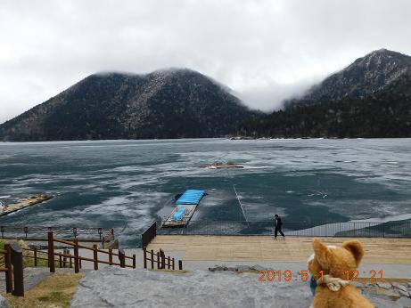 DSCN1656然別湖 (7)