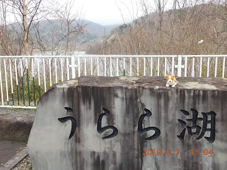 DSCN1735浦河ダム (4)