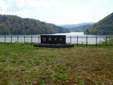 DSCN1761留萌ダム (8)