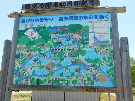 DSCN1773川端ダム (5)
