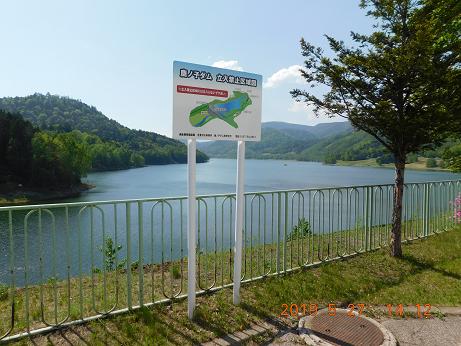 DSCN1788鹿の子ダム (1)