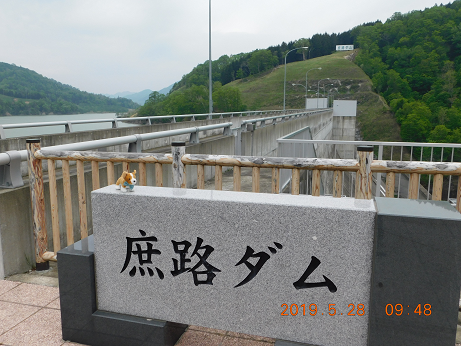 DSCN1815庶路ダム (2)