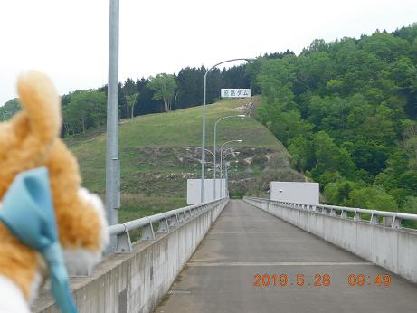 DSCN1815庶路ダム (4)