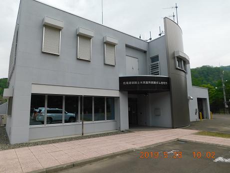 DSCN1815庶路ダム (10)