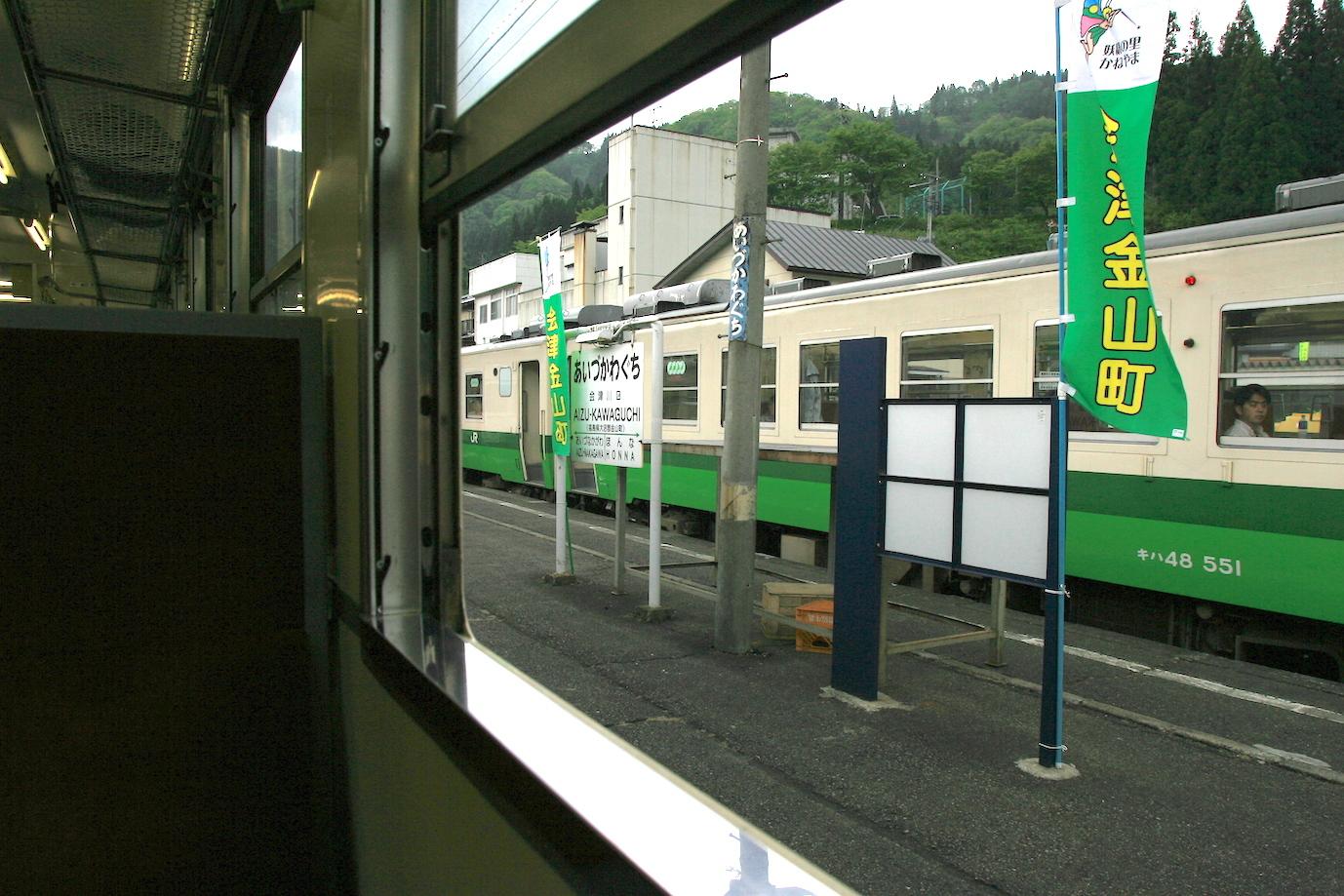 20070519-2.jpg