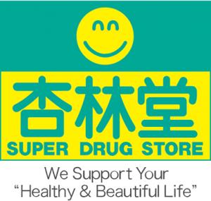 杏林堂ロゴ