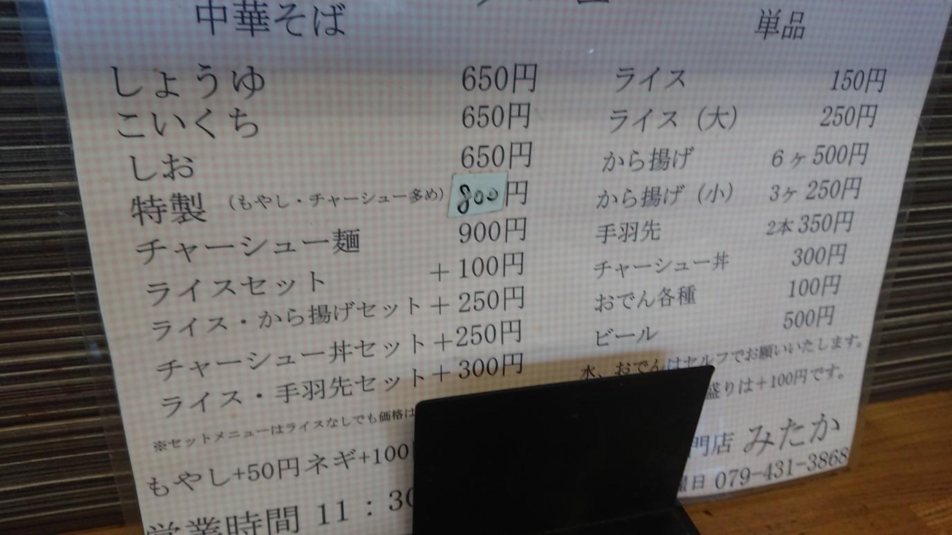 DSC_2890.jpg