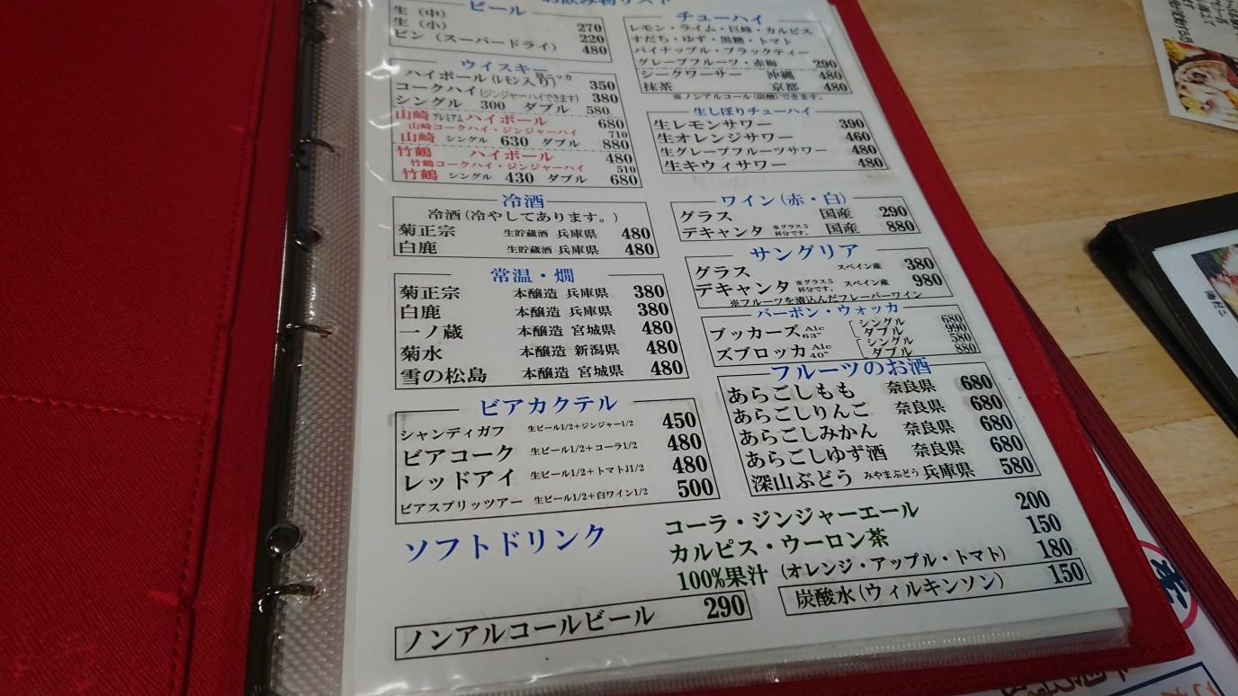 moblog_846b6737.jpg