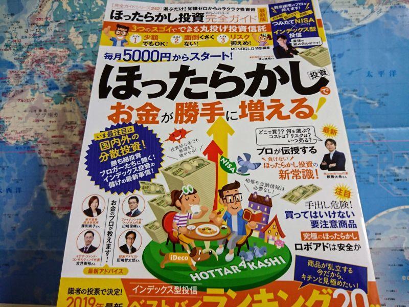 photo20190421_0.jpg
