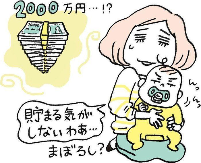 photo20190725.jpg