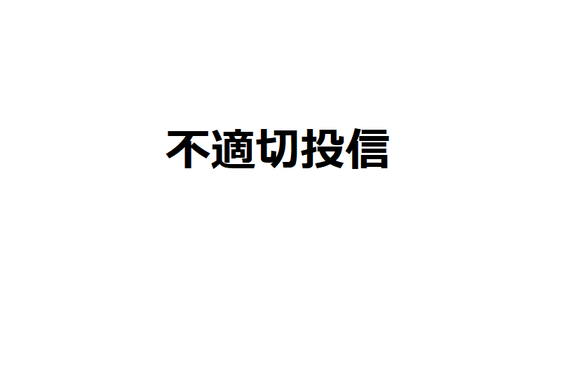 photo20190914_2.png