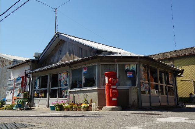 中根菓子店
