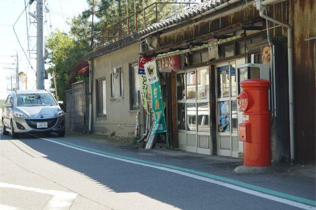 碧南の浅岡商店