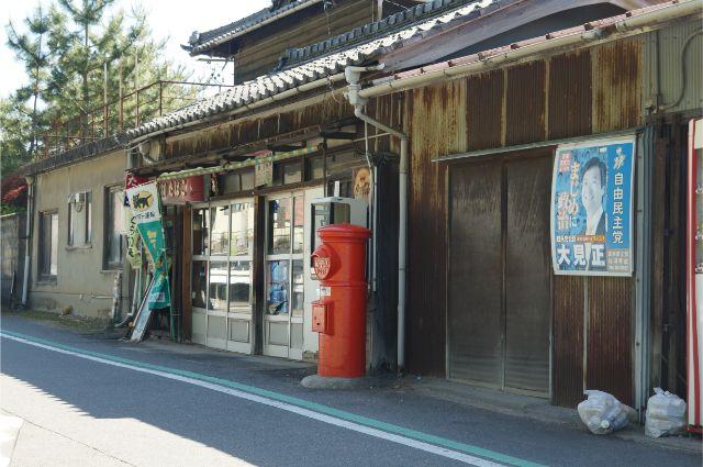 碧南の浅岡商店というお店