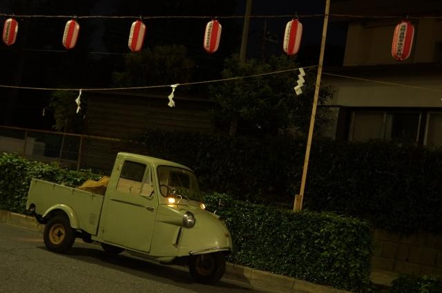 日野自動車の提灯とミゼット