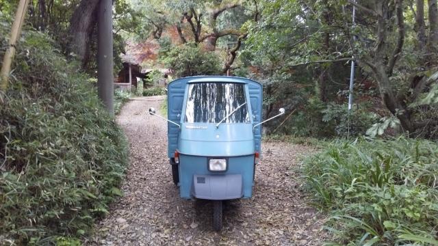 鎌田鳥山へベスパカーで