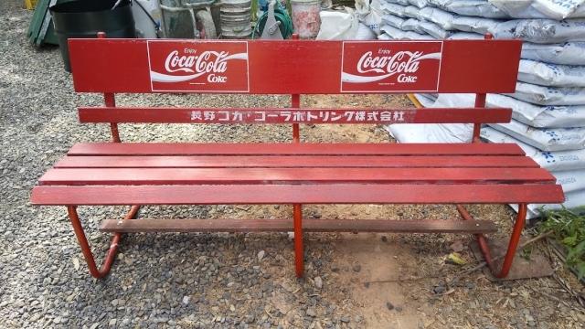組み立て完了、コカ・コーラのベンチ、真正面から