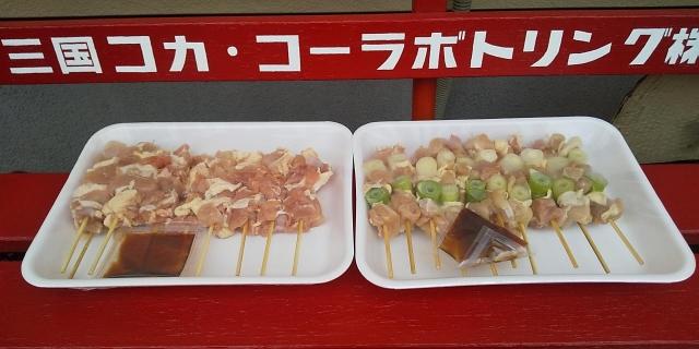 宇賀神さんで買ったフロートとフロートバルブ。ベスパカー・アペに使います