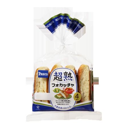 450超熟フォカッチャ(緑皿)20180926092433