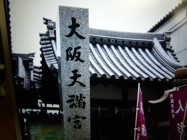 P1340324.jpg