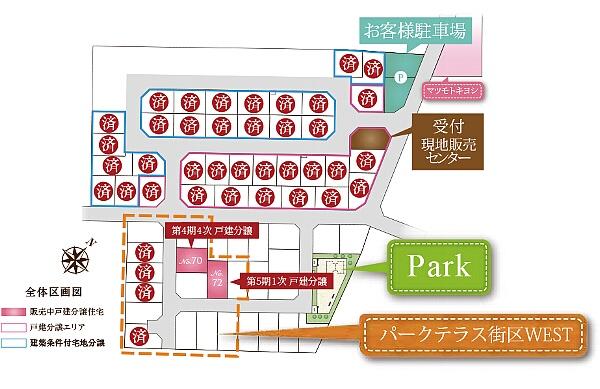 forest_garden_kitamatsudo_map_20190405up.jpg