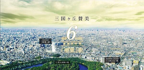forest_garden_sakaimikunigaoka_image2up.jpg