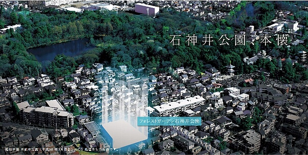 forest_garden_syakujii-kouen_image_20190119up.jpg