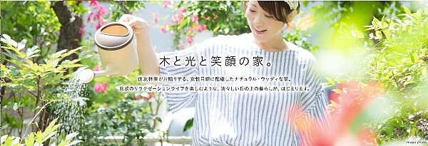 mitasu_terrace_image_20190427up.jpg
