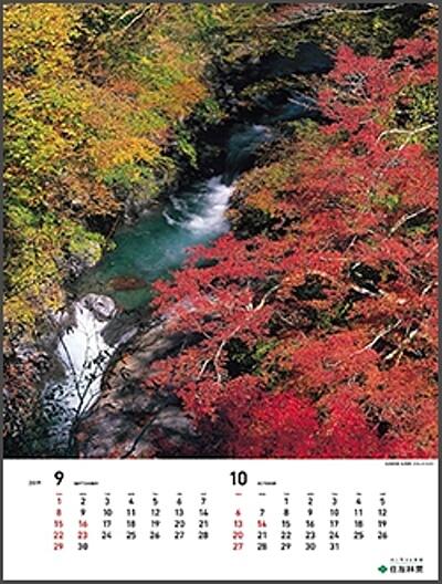 sumirin_original_calendar2019-2up.jpg