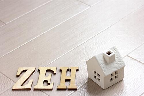 zeh20181111_up.jpg