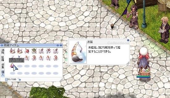 designernofude2.jpg