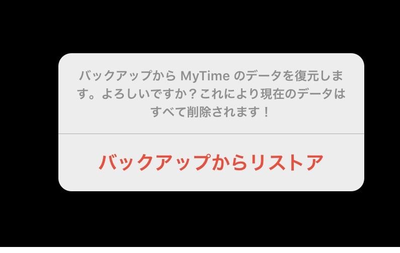 myTime01.jpg