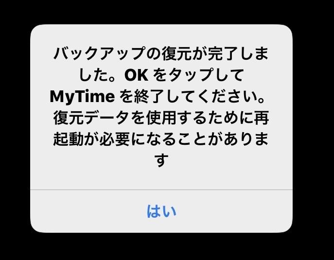 myTime02.jpg